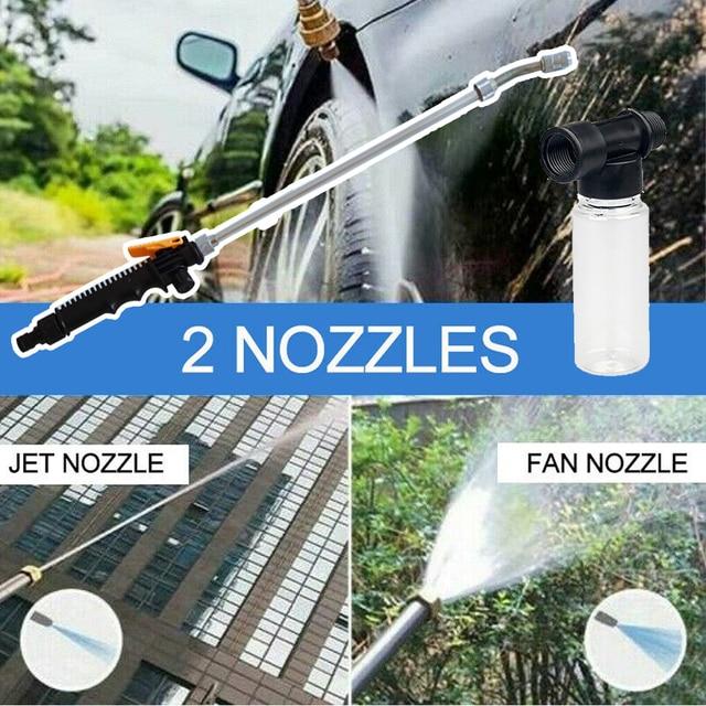 2 IN 1 High Pressure Power Car Water Washer Wand Nozzle Spray Gun Bottle Kit