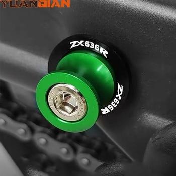 Moto bras oscillant bobines curseur support vis pour kawasaki ZX6R ZX636R ZX6RR 1995-2018 1999 2000 2001 2002 2003 2004 2019 2020