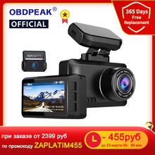 OBDPEAK M63s Dash Cam Dual Lens Ultra HD Real 4K Car DVR Camera WIFI GPS Rear View Night Vision WDR Video Recorder 24H Parking