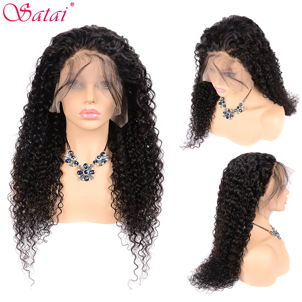 Satai Kinky Curly 13x4 Lace Front Human Hair Wigs Pre Plucked With Baby Hair 150% Density Brazilian Remy Hair Lace Front Wig