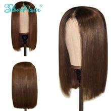 13X4 สั้นBOB Wigs 1B/30 130% ความหนาแน่นลูกไม้ด้านหน้าด้านหน้ามนุษย์WigsบราซิลRemyผมสำหรับผู้หญิงสีดำbleached Knots Slove Rosa