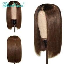 13X4 Kurze Bob Perücken 1B/30 130% Dichte Spitze Front Menschliches Haar Perücken Brasilianische Remy Haar Für Schwarze Frauen gebleichte Knoten Slove Rosa