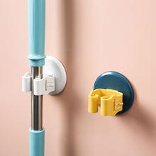 3 шт/лот стойка для швабры держатель метлы крючок прочный без
