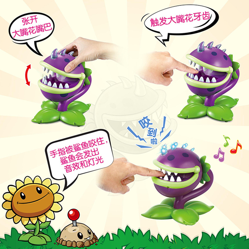 Plants Vs. Zombies Finger Biting Tooth Extr Game Big Mouth Piranha Model Parent-child Board Game Interactive Creative Toys image