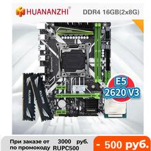 HUANANZHI X99 płyta główna z XEON E5 2620 V3 2*8G DDR4 2666 NON-ECC pamięci zestaw combo zestaw NVME USB3 0 ATX serwera tanie tanio Płyty główne Procesor Intel B85 LGA 2011-3 SATA 1x RJ45 8M-F Pulpit NONE 32GB İntel 4 x USB 2 0 GAMING Gospodarstwo domowe