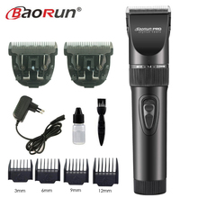 Professional Electric Hair Clipper Titanium Blade 2000mA Battery Mens Beard Trimmer Hair Cutting Machine For Salon