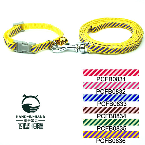 Hand-in-hand Twill Neck Ring Traction Belt 0.8 Cm 6 Color Selectable Pet Dog Dog Cat Buckle Collar Hand Holding Rope