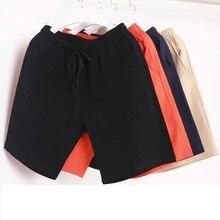 2020 Летние повседневные шорты, мужские хлопковые модные стильные мужские шорты-бермуды, пляжные шорты, мужские спортивные шорты