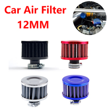 Universal 12mm 25mm Car Air Filter for Motorcycle Cold Air Intake High Flow Crankcase Vent Cover Mini Breather Filters