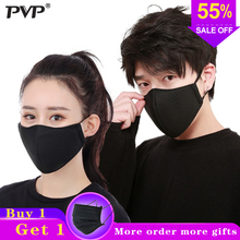 1Pcs Fashion Mouth Mask Unisex Summer Sunscreen Breathable Thin Mesh Cotton Dust Breathing
