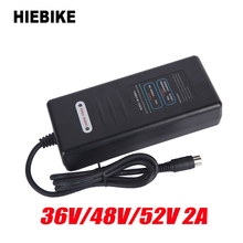 Electric Bicycle Charger 36v/48v/52v 2A AU/EU/US/UA Ebike Battery Charger with DC2.1 Socket for 36/48/52v Lithium Battery