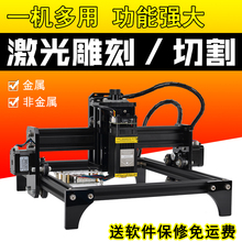Laser engraving machine small diy universal portable metal engraving laser automatic mini marking cutting machine 1pc 1600mw diy laser engraving machine 1 6w laser engrave machine diy laser engrave machine
