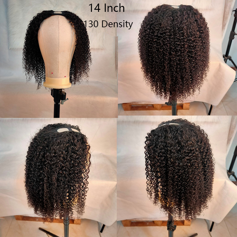 U Part Wig Fummi Curly Human Hair Wig 150 180 250 Density Pre Plucked Brazilian Remy Human Hair Wigs 8-22 Inch For Black Women