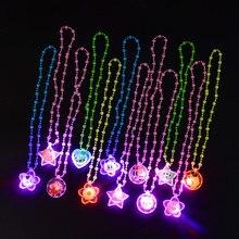 Светящееся детское ожерелье, акриловые бусины со светодиодной вспышкой, подвеска, игрушка, маленький подарок