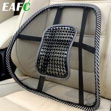 Cojín de masaje de espalda para soporte de silla del coche, respaldo de malla para alivio lumbar en asiento de oficina, hogar y camión