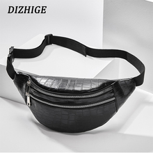 Women bag crocodile chest bag female Pu leather messenger ha