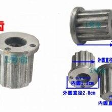 Внутри 11 зубов снаружи 12 зубов загрузки колеса Pulsator Core для стиральной машины lg