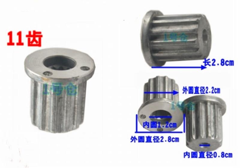 Inside 11 Teeth Outside 12 Teeth  Load Wheel Pulsator Core For Lg Washing Machine