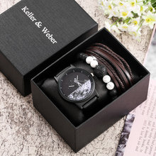 Male Black Classic Quartz Watch Astronaut Style Leather Strap Clock Adjustable Braided Bracelet Hand Chain Gift Set For Husband