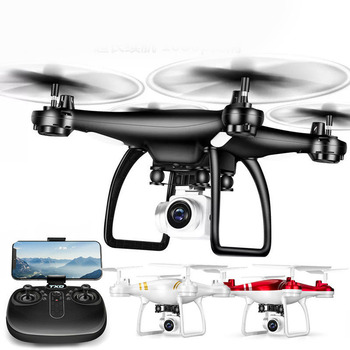 long battery life minutes high aircraft model real-time aerial photography four-axis aircraft unmanned aerial vehicle