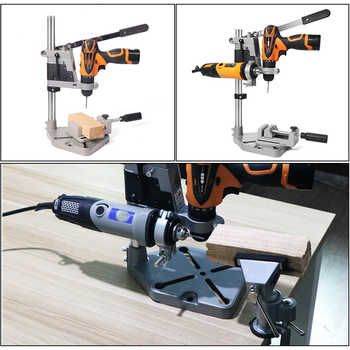Electric Drill Holder 400mm Drilling Bracket Grinder Rack Stand Clamp Bench Press Stand Clamp Grinder Woodworking Rotary Tool