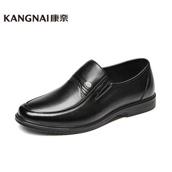 KANGNAI Genuine Leather Men's Casual Shoes Business Casual Footwear Solid Color Flat Slip-On Mens Moccasin Shoes
