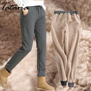 Image 1 - 冬のカシミヤハーレムウォームパンツ女性のベルベット厚いラムスキンsweatpantパンツ女性のための冬のパンツ女性ズボン暖かい