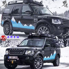 for Land Rover Discovery 4 car sticker flower snow mountain waist line decoration