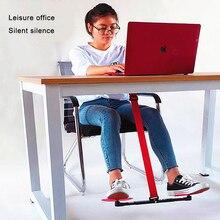 Новое спортивное оборудование, тренажер для ног, для декомпрессии ног, для красоты, для маленьких ног, для отдыха и раскачивания, офисное оборудование для фитнеса