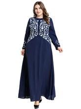 Арабский костюм платье с переплетением мусульманское Дубай кафтан