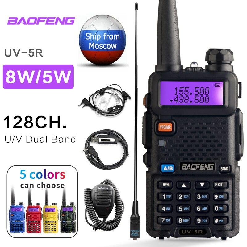 "BaoFeng UV 5R иди и болтай Walkie Talkie радио Comunicador UV-5R ветронепроницаемый трансивер двухдиапазонный домофон портативный Talkie ""иди и болтай Walkie UV82"