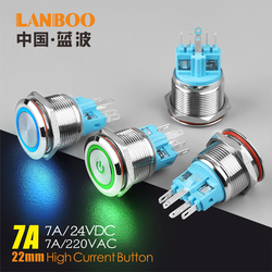 LANBOO 22mm Latching Momentary Metal Push Button Switch LED Light 12V 24V 220V 4 Screw Foot Waterproof Car Power Button Switch