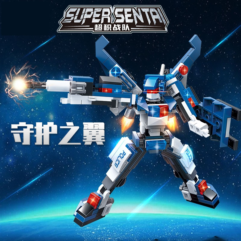 8-in-1 Transformation Serie SUPER SENTAI Robot Building Blocks kits DIY Bricks Educational Toys For Children Birthday Gifts image