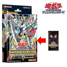 Yu Gi Oh Japanese Version SD42 Yuma Tsukumo Astral Barrier Theme Card Set Original Box With Enhanced Package