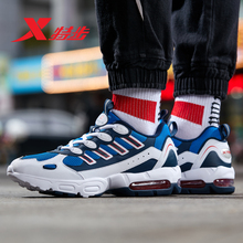 881319329293 Xtep men leisure shoes casual for half max air sneakers walking shoe