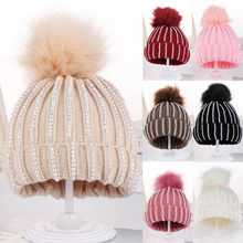 Childrens Baby Knitting Wool Hemming Hat Keep Warm Winter Hiarball Fur Ball Cap 2019 Knitted Hat Caps Bonnet Skullies Beanie(China)
