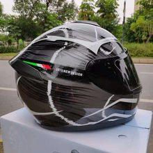 Frete grátis capacete da motocicleta de corrida rosto cheio capacete masculino motociclistas capa ece aprovado