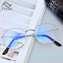 TTLIFE Explosion-Proof Anti-Blue Sunglasses Women Female Version Of The Tide Retro Round Face Frame Sun Glasses