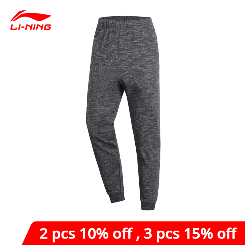 Li-Ning Men Basketball Series Sweat Pants 74%Cotton 26%Polyester Regular Fit LiNing li ning Sports Pants Trousers AKLP123 MKY446