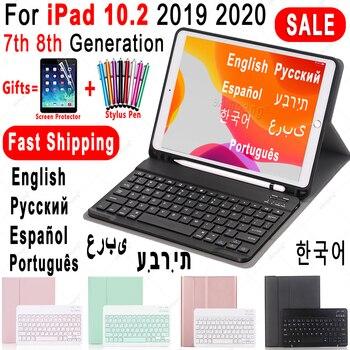 Чехол для iPad 10,2 чехол с клавиатурой и держателем для карандашей для Apple iPad 7 7 8 8 поколения A2197 русская испанская английская клавиатура