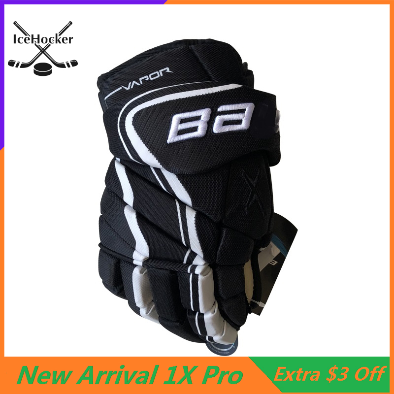 Professional Protective Ice Hockey Gloves 4