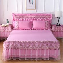1 pc Lace Bed Skirt +2 pcs Pillowcases bedding set Princess Bedding Bedspreads sheet For Girl bed Cover King/Queen size