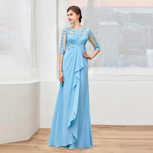 2020 Charming Sky Blue Chiffon Lace O Neck Mother of the Bride