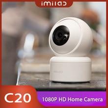 1080P HD Home Camera C20 APP WiFi sicurezza notte PTZ telecamera sorveglianza Baby Monitor H.265 rilevazione audio versione globale