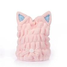 Мягкое сушильное полотенце для ванной с милым котом, быстросохнущая шапка для волос из микрофибры, Коралловое бархатное полотенце для сушки волос