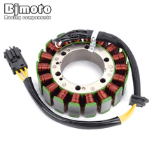 Motorcycle Magneto stator coil generator For BMW G650GS 2011-2015 F650CS 2000-2005 F650GS DAKAR 2000-2007 F650GS 1999-2007