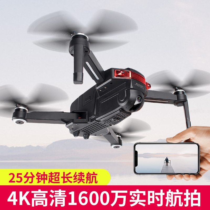 Double GPS Unmanned Aerial Vehicle Aerial Camera 4 K High-definition Profession Remote Control Aircraft Image Transmission Black
