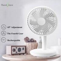 THANKSHARE-ventilador de escritorio para ordenador portátil, dispositivo de refrigeración de 4 velocidades, súper silencioso, con capacidad de batería de 2000mAh y carga USB