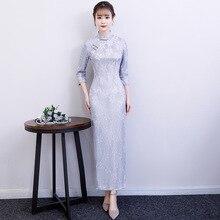 Vestido Cheongsam largo de encaje gris para mujer Vintage estilo chino mandarín Collar verano Qipao ajustado vestidos de fiesta Vestido S-XXXL