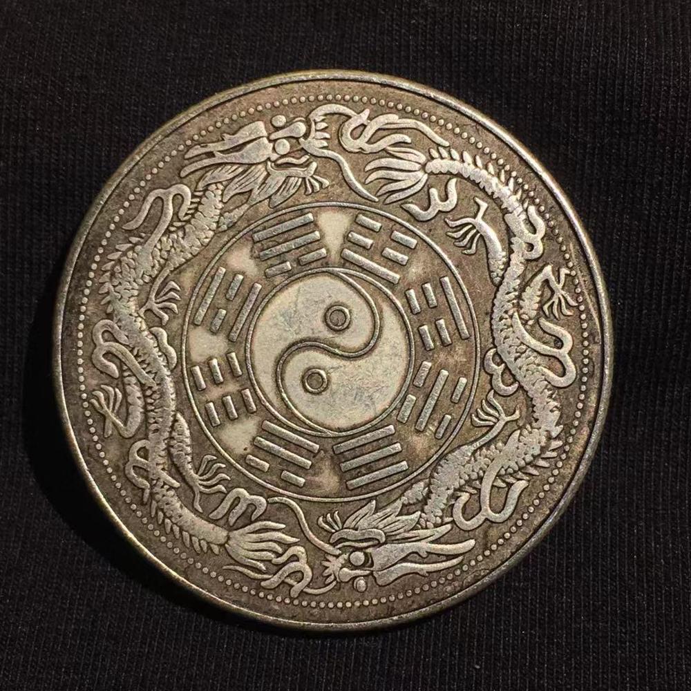 Китайская иностранная Tongbao двойные драконы Taiji baguas знак Серебряная медная монета фэн-шуй Реплика счастливые монеты для Фортуны коллекционн...